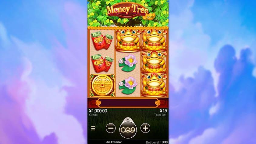 เกมสล็อตยอดนิยม Money Tree ต้นไม้เงิน